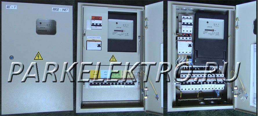 Зарядно-Пускового устройства электроника зп-01 электрическая схема